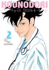 Kounodori: Dr. Stork Volume 2