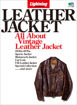 Lightning Archives LEATHER JACKET-電子書籍
