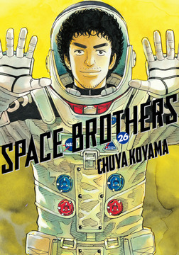 Space Brothers 26-電子書籍
