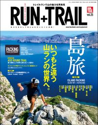RUN+TRAIL Vol.25