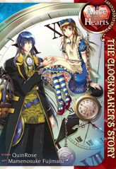 Alice in the Country of Hearts: The Clockmaker's Story