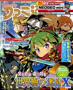 週刊ファミ通 2018年8月9日号-電子書籍
