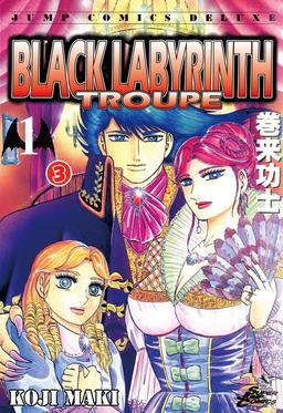 BLACK LABYRINTH TROUPE, Episode 1-3