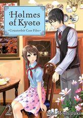 Holmes of Kyoto: Volume 2