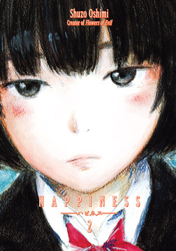 Happiness Volume 2-電子書籍