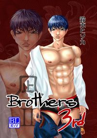 Brothers 3rd 凪Ⅱ