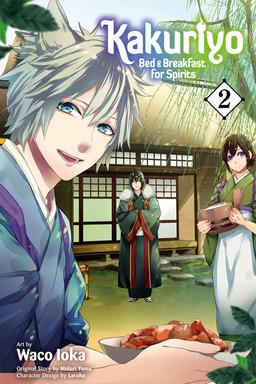 Kakuriyo: Bed & Breakfast for Spirits, Volume 2