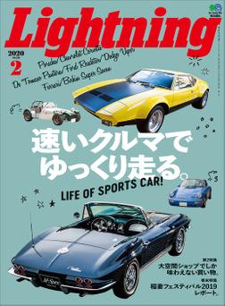 Lightning 2020年2月号 Vol.310-電子書籍