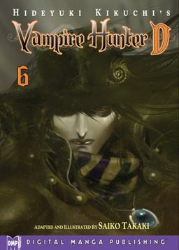 Vampire Hunter D Ebook