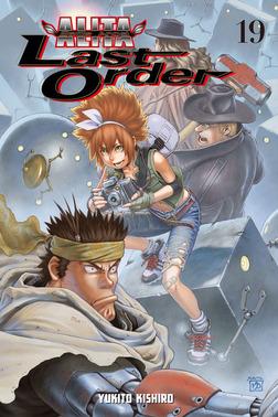 Battle Angel Alita: Last Order 19-電子書籍