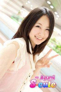【S-cute】Ayumi #3