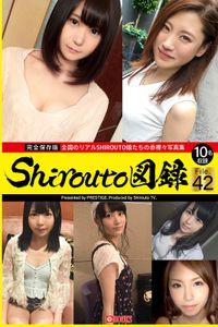 Shirouto図録 File.42