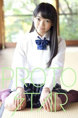 PROTO STAR 宮武佳央 vol.1-電子書籍