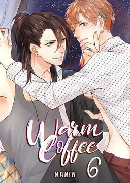 Warm Coffee (Yaoi Manga), Chapter 6