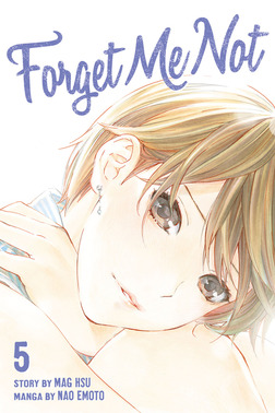 Forget Me Not Volume 5-電子書籍