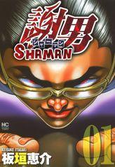 Shaman, Volume 1