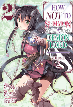 How NOT to Summon a Demon Lord Vol. 2-電子書籍