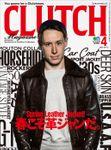 CLUTCH Magazine Vol.72