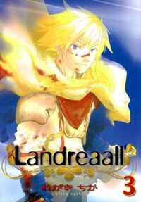 Landreaall: 3