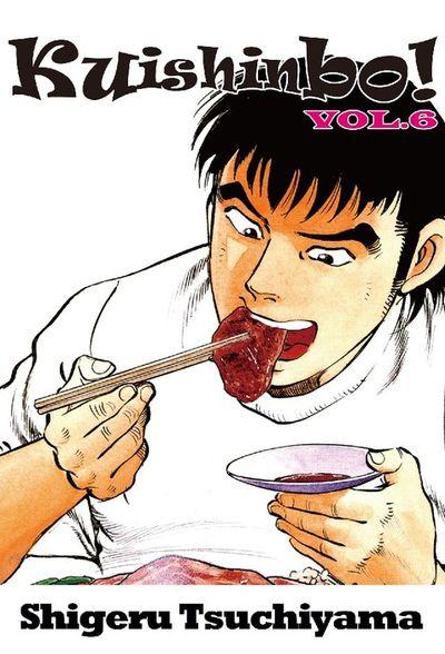 Kuishinbo!, Volume 6