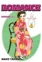 ROMANCE, Episode 2-1
