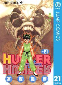 HUNTER×HUNTER モノクロ版 21