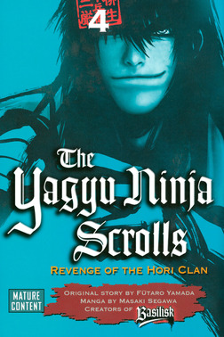 Yagyu Ninja Scrolls 4-電子書籍