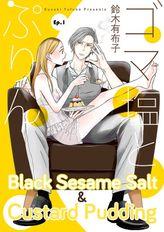 Black Sesame Salt and Custard Pudding EP.1