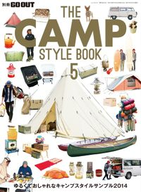 GO OUT特別編集 THE CAMP STYLE BOOK
