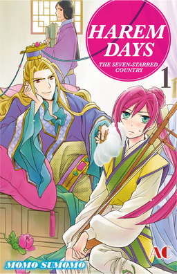 HAREM DAYS THE SEVEN-STARRED COUNTRY, Volume 1