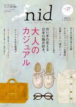 nid【ニド】vol.27-電子書籍