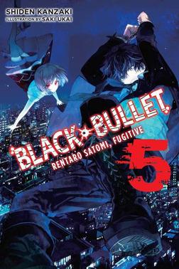 Black Bullet, Vol. 5-電子書籍