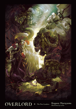 Overlord, Vol. 8-電子書籍