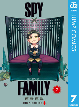 SPY×FAMILY 7-電子書籍