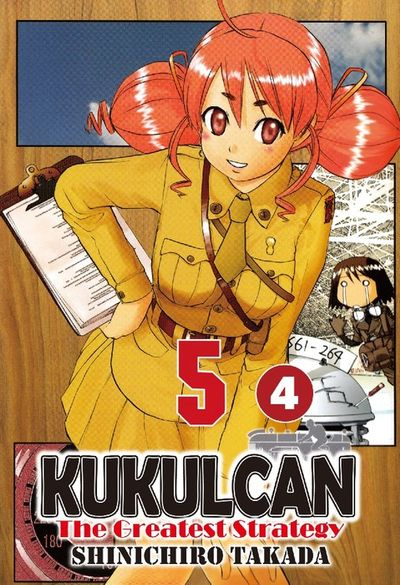 KUKULCAN The Greatest Strategy, Episode 5-4