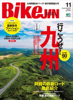 BikeJIN/培倶人 2017年11月号 Vol.177-電子書籍