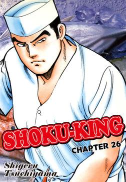 SHOKU-KING, Chapter 26-電子書籍