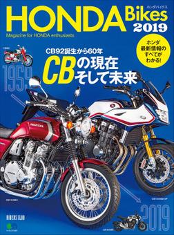HONDA Bikes 2019-電子書籍