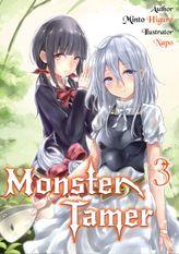 Monster Tamer: Volume 3