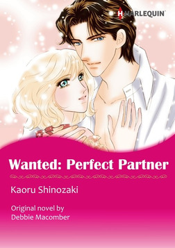 WANTED: PERFECT PARTNER-電子書籍