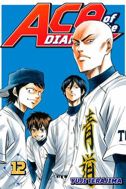 Ace of the Diamond Volume 12-電子書籍