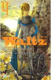 Waltz(4)
