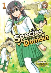 Species Domain Vol. 1