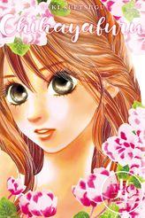 Chihayafuru Volume 19