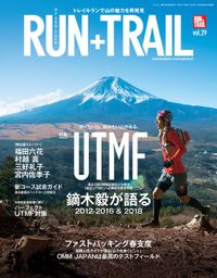 RUN+TRAIL Vol.29