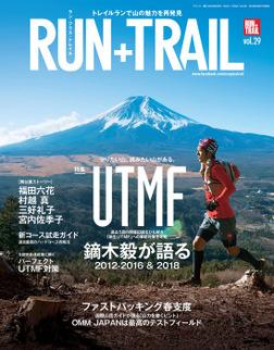 RUN+TRAIL Vol.29-電子書籍
