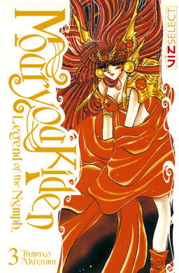 Mouryou Kiden: Legend of the Nymph, Vol. 3