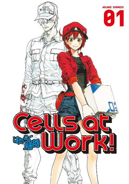 Cells at Work! Volume 1-電子書籍