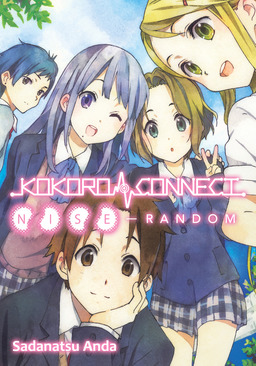 Kokoro Connect Volume 6: Nise Random