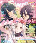SweetPrincess vol.30